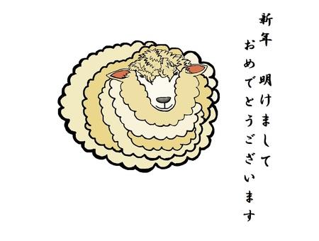 Twinky sheep like 7