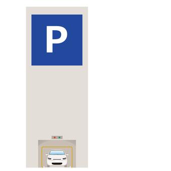 塔式多層停車場