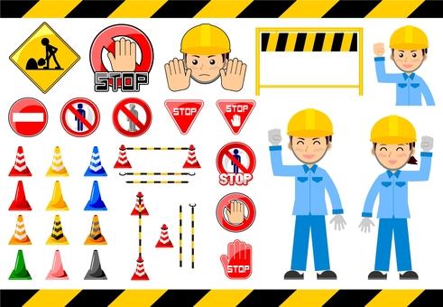 工事中立入禁止セット
