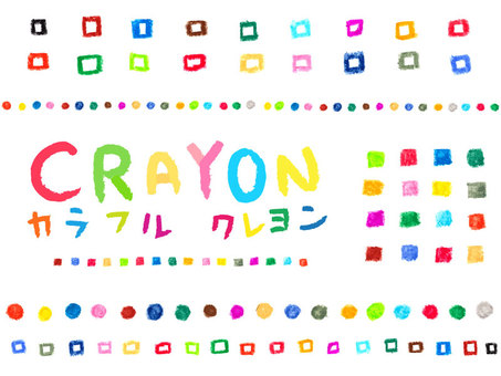 """""""Hand-painted material"""" Crayon variety"""