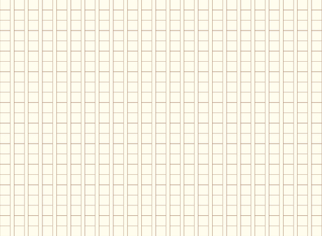 Document paper style wallpaper vertical