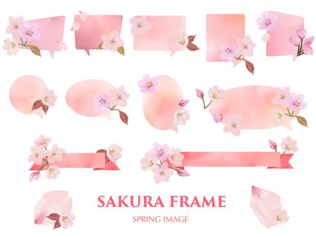 벚꽃 6 풍선 소재