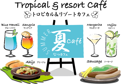Summer cafe menu C tropical white background