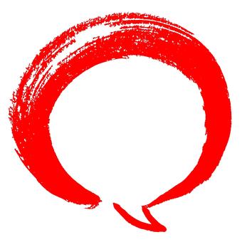 "Brush character ""balloon circular red"" material"