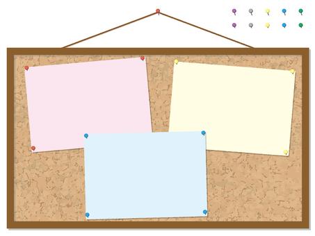 Cork board with three memos