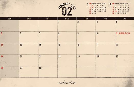 2017年日曆二月