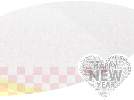 Heart happynew background cloth