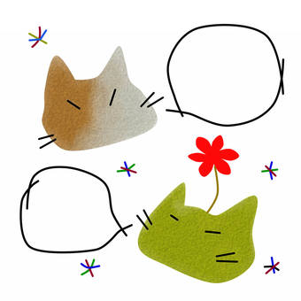 Friends cat 2