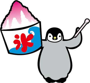 Shaved ice tasty ♪
