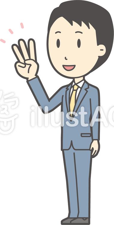 スーツ男性ネイビー-210-全身のイラスト