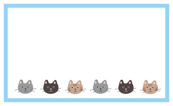 Frame_cat