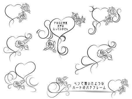 Heart & Rose 2