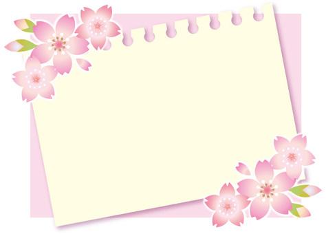 Tarjeta de nota de flor de cerezo