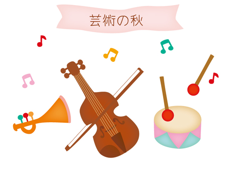 Autumn musical instrument of art