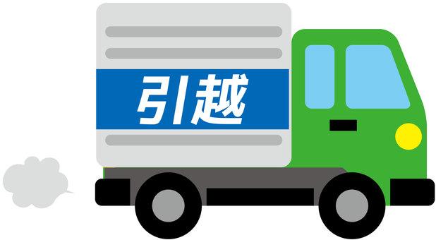 이사 트럭