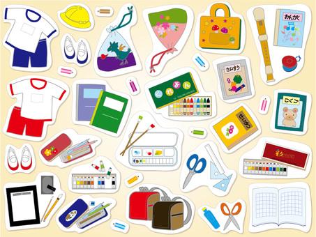 School tools 1