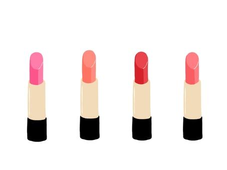 Lipstick 4 color set