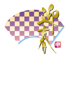 Template _ New Year's cards _ Changchun 02