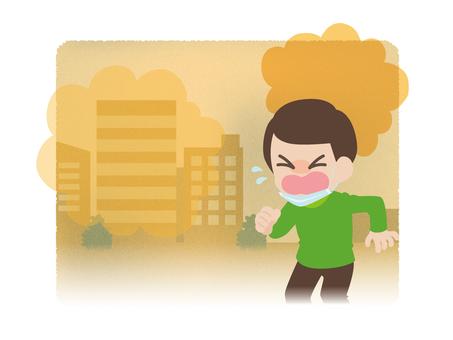 Air pollution (male)
