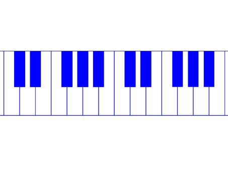 Blue keyboard / keyboard