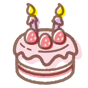 Schedule book icon _ cake 02
