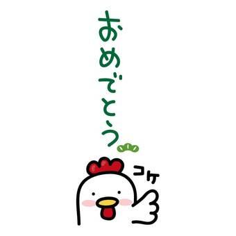 Chicken illustrations