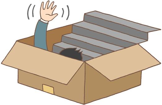 Box life · stairs