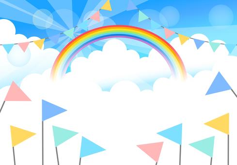 Rainbow Flag Frame
