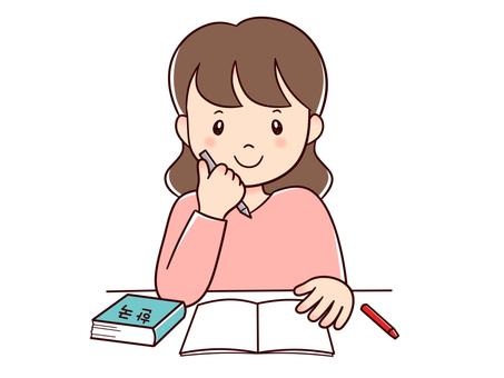 Studying Korean