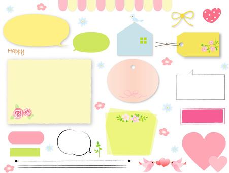 Fun tags mini material flowers