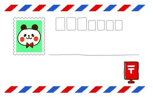 Panda's message card