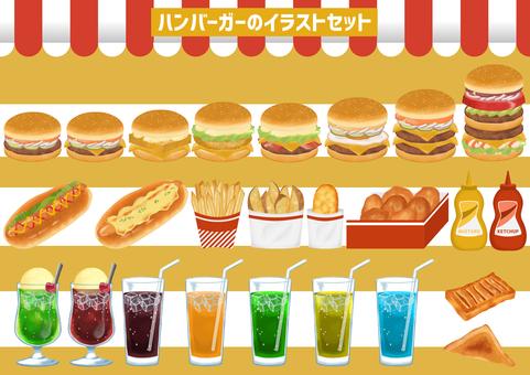 Hamburger illustration set_110