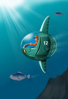Deep sea squash