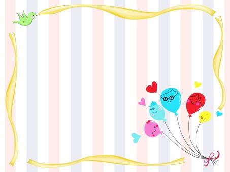 Balloon family frame stripe pattern