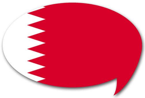Bahrainian flag