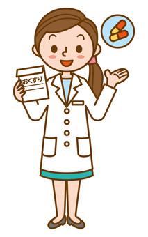 藥劑師的女士