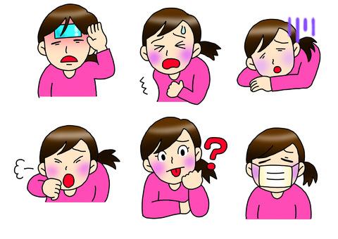 감기 증상 여성