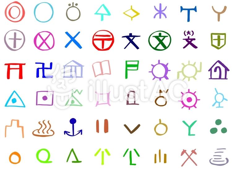 Free Cliparts Map Symbol Education School 834655 Illustac
