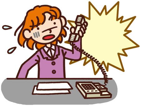 Claim phone