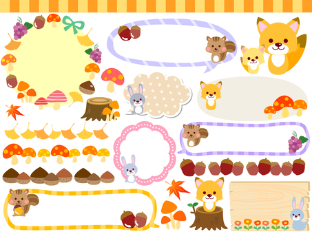 Fall animal frame