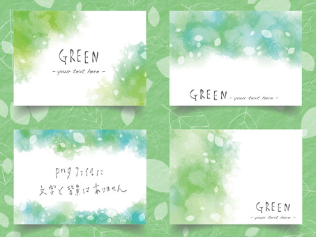 New green frame set ver11