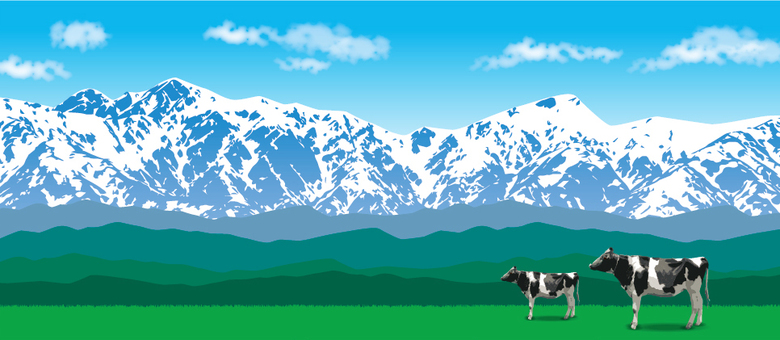 Mountains and cows and steppes