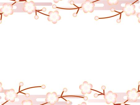 Plum background · Frame -3