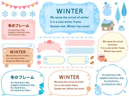 かわいい冬のフレームセット
