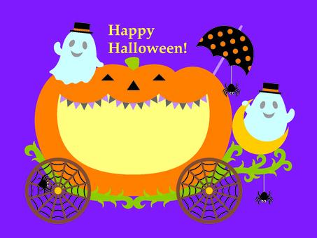 Halloween Pumpkin Carriage 2