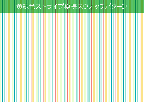 Yellow-green stripes simple pattern background