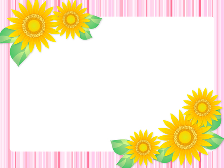 Sunflower and stripe frame (pink)