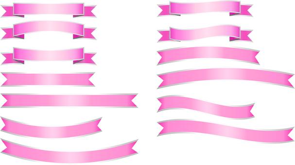 ai飾り・リボン帯ピンク色13点セット