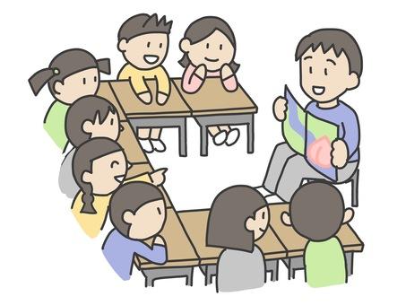 老師和孩子閱讀