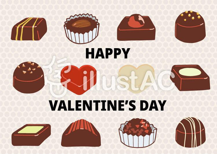 【バレンタイン】手描き チョコレート素材のイラスト
